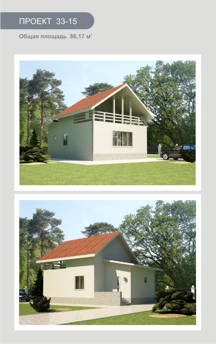 """Проект дома из СИП панелей 86,17 м2. Компания """"Авантаж"""", г.Новосибирск."""