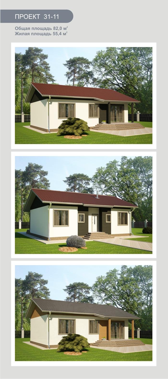 """Проект дома из СИП-панелей 82 м2. Компания """"Авантаж"""" г.Новосибирск"""