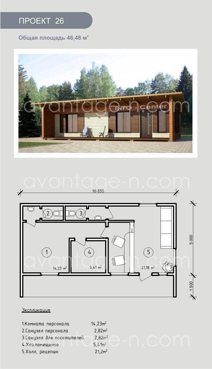 """Проект офисного строения из СИП панелей для базы отдыха . Компания """"Авантаж"""" г.Новосибирск."""