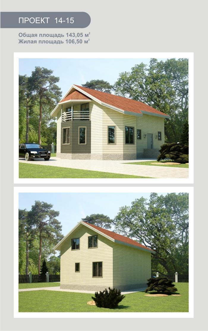 """Проект дома из СИП-панелей 143,05м2. Компания """"Авантаж"""", г.Новосибирск."""