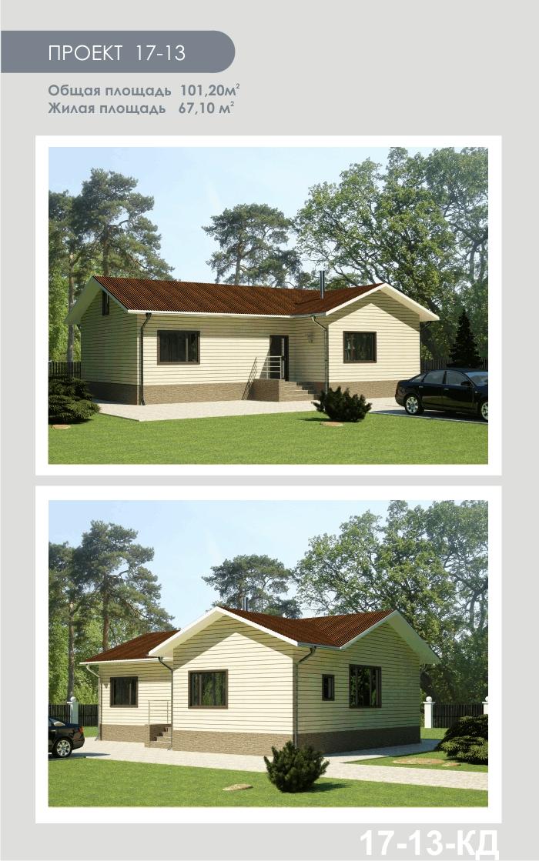 """Проект дома из СИП-панелей 101,20м2. Компания """"Авантаж"""" г.Новосибирск"""