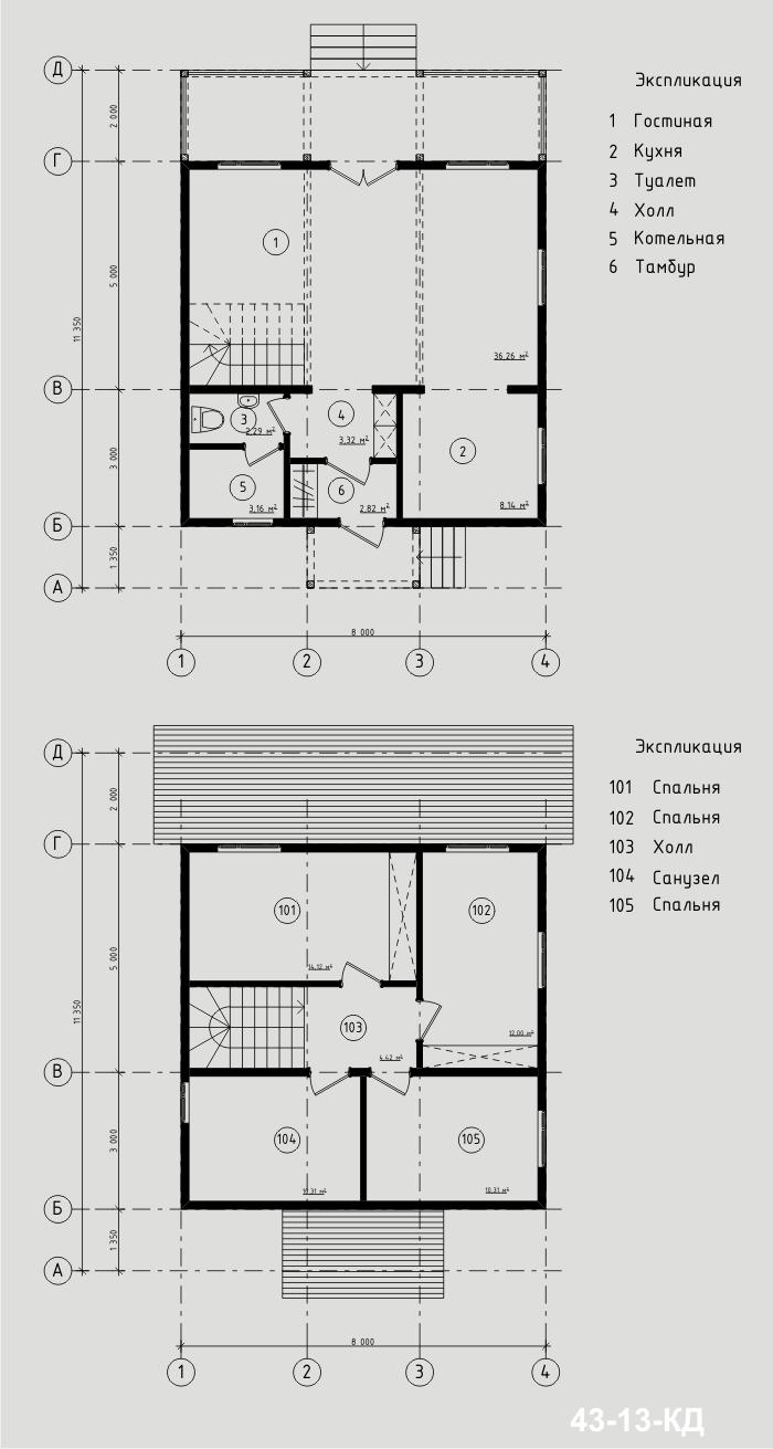 """Проект дома из СИП-панелей. Компания """"Авантаж"""", г.Новосибирск"""