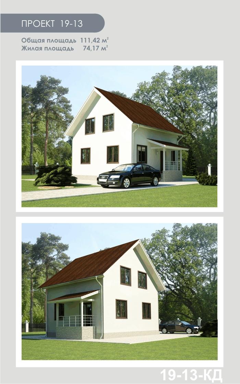 "Дом из СИП-панелей 111,42 м2. Компания ""Авантаж"""