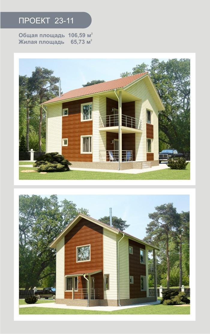 """Проект жилого дома из СИП панелей 106,59 м2. Компания """"Авантаж"""", г.Новосибирск."""