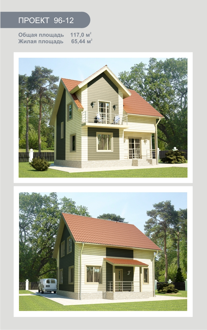 """Проект жилого дома из СИП-панелей 107,0 м2. Компания """"Авантаж"""", г.Новосибирск."""