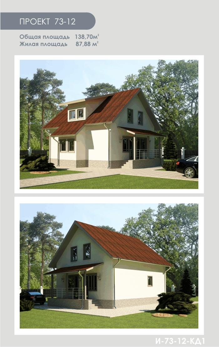 """Проект дома из СИП-панелей 138,70 м2. Компания """"Авантаж"""" г.Новосибирск"""
