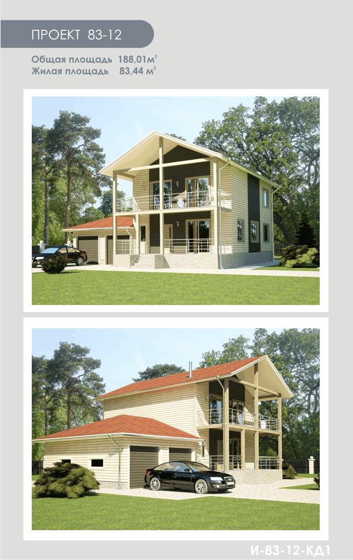 Проект жилого дома из СИП-панелей 188,0 м2