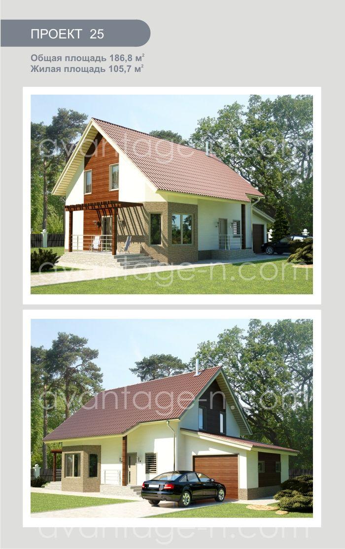 """Проект дома из СИП-панелей 186,8 м2. Компания """"Авантаж"""" г.Новосибирск"""