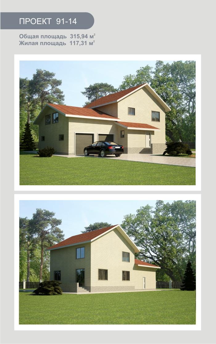 """Проект дома из СИП панелей 316 м2. Компания """"Авантаж"""", г.Новосибирск."""