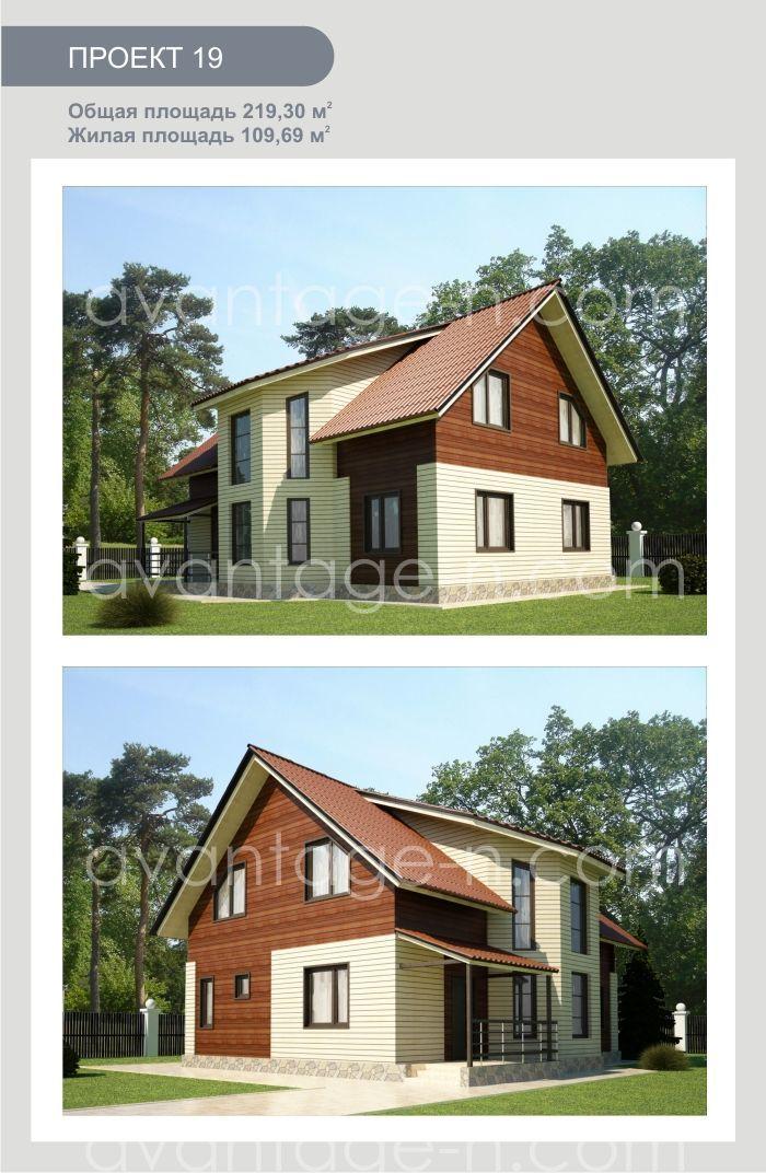 """Проект дома из сэндвич-панелей 219,3 кв.м , выполненный компанией """"Авантаж"""" г.Новосибирск"""