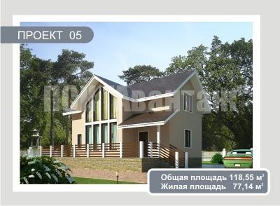 "Дом из СИП-панелей 118,55 м2. Компания ""Авантаж"""
